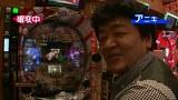 守山アニキと銀田まいのパチンコねるねる大作戦!? #11 CRスーパー海物語IN沖縄3など(前半戦)