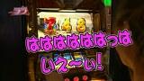 のりせん3 #6 ザシティ/ベルシティ相模大野店(後半戦)