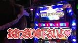 のりせん3 #26 ビックディッパー(後半戦)