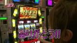 のりせん3 #29 ザシティ/ベルシティ東松山店(前半戦)