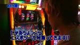 のりせん3 #50 フレスコ新宿(後半戦)