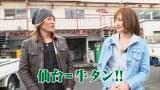 流浪の回胴旅人アニマルかつみのひとりまっぱちTV #3 仙台編(前編)