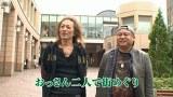 流浪の回胴旅人アニマルかつみのひとりまっぱちTV #7 三軒茶屋編(前編)