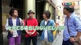 スロもんTAG #3 木村魚拓&伊藤真一VS塾長&梅屋シン その3