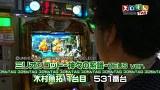 スロもんTAG #4 木村魚拓&伊藤真一VS塾長&梅屋シン その4