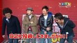 スロもんTAG #25 木村魚拓&辻ヤスシVS塾長&嵐 ROUND1