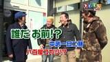 スロもんTAG #37 木村魚拓&塾長&中武一日二膳&マリブ鈴木  ROUND1