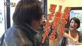 スロもんTAG #122 中武一日二膳&塾長&マリブ鈴木&矢部あきの ROUND2