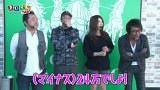 スロもんTAG #125 中武一日二膳&塾長&ルーキー酒井&ビワコ ROUND1
