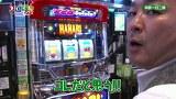 スロもんTAG #127 中武一日二膳&塾長&ルーキー酒井&ビワコ ROUND3