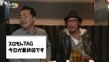 スロもんTAG #142 中武一日二膳&塾長&政重友紀&みぽりん ROUND2
