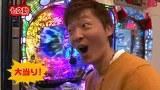 パチマガGIGAWARS シーズン1 #7 第4回戦 優希VSポコ美VS七之助(前半戦)