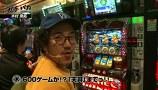 ガチとバカ #14 ザシティ/ベルシティ相模大野店(後編)