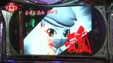 KING OF PACHI-SLOT #5 悟郎VSウド茂作(前半戦)