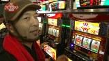 KING OF PACHI-SLOT #15 松本バッチVS真田シュン(前半戦)