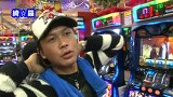 KING OF PACHI-SLOT #27 源悟郎VS綺☆羅(前半戦)