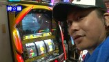 KING OF PACHI-SLOT #28 源悟郎VS綺☆羅(後半戦)