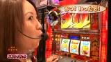 ビワコ♥かおりっきぃ☆♥レオ子のこれが私の生きる道 #8 ビワコ&かおりっきぃ☆(後半)