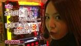 ビワコ♥かおりっきぃ☆♥レオ子のこれが私の生きる道 #11 かおりっきぃ☆&森本レオ子(前半)