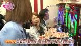ビワコ♥かおりっきぃ☆♥レオ子のこれが私の生きる道 #23 かおりっきぃ☆&レオ子(前半)