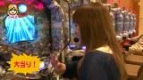 パチマガGIGAWARS シーズン3 #1 第1回戦 助六VS優希VSポコ美(前半戦)