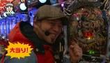 パチマガGIGAWARS シーズン3 #5 第3回戦 ドテチンVS助六VSポコ美(前半戦)