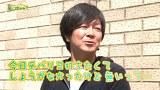 万発 ういち ヤング もうちょっと風に吹かれて。 #117 AVIVA横須賀中央店(part1)