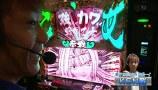 百戦錬磨 PACHISLOT BATTLE COLLECTION #10 バトルカップトーナメント 決勝戦