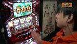 松本ゲッツ!! #3 HAP'1北戸田 前編