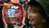 双極銀玉武闘 PAIR PACHINKO BATTLE #22 運留&ももやまももVSチャーミー中元&桜キュイン