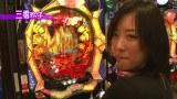 双極銀玉武闘 PAIR PACHINKO BATTLE #29 ムム見間違い&ちょびVS守山アニキ&三橋玲子