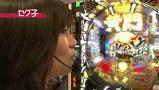 双極銀玉武闘 PAIR PACHINKO BATTLE #33 ネッス&セグ子VS守山アニキ&三橋玲子