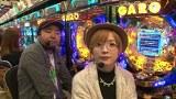双極銀玉武闘 PAIR PACHINKO BATTLE #40 守山アニキ&三橋玲子VSしゅんく堂&高田純子