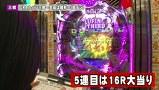 双極銀玉武闘 PAIR PACHINKO BATTLE #42 守山アニキ&三橋玲子VSドテチン&シルヴィー