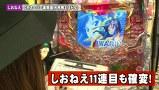 双極銀玉武闘 PAIR PACHINKO BATTLE #45 SF塩野&しおねえVSドテチン&シルヴィー