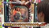双極銀玉武闘 PAIR PACHINKO BATTLE #93 助六&柳まおVSミネッチ&桜キュイン