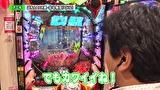 双極銀玉武闘 PAIR PACHINKO BATTLE #101 SF塩野&しおねえVS守山アニキ&三橋玲子