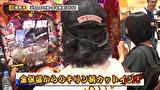 双極銀玉武闘 PAIR PACHINKO BATTLE #132 なおきっくす★・かおりっきぃ☆ VS 小太郎・三橋玲子