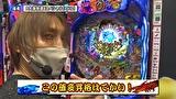 双極銀玉武闘 PAIR PACHINKO BATTLE #167 第14章 8回戦 優希 りんか隊長 VS 守山アニキ ビワコ