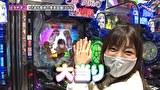 双極銀玉武闘 PAIR PACHINKO BATTLE #172 第15章 1回戦 貴方野チェロス 大水プリン VS トラマツ ヒラヤマン