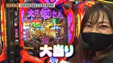 双極銀玉武闘 PAIR PACHINKO BATTLE #180 第15...