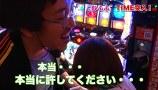 魚拓と成瀬のツキとスッポンぽん #3 むふふ女優 佐倉絆(前編)