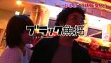魚拓と成瀬のツキとスッポンぽん #4 むふふ女優 佐倉絆(後編)