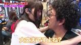 魚拓と成瀬のツキとスッポンぽん #102 むふふ女優 若月まりあ(前編)