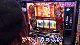 魚拓と成瀬のツキとスッポンぽん #170 むふふ女優 真野ゆりあ(中編)