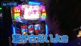 NORISEN QUEST #5 アビバ鶴見店(前半戦)