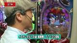 旬速ホール実践! #36 CRF宇宙戦艦ヤマト