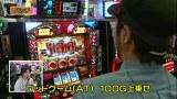 松本ゲッツ!!L #8 フィーバー(後編)
