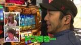松本ゲッツ!!L #17 TOHO池袋店(前編)