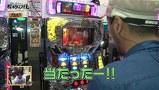 松本ゲッツ!!L #49 デルパラ吉川店(前編)
